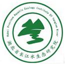 湖北省长江水生态研究院有限责任公司