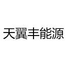 西安天翼丰智慧能源亚博体育app下载安卓版