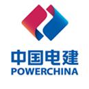 中国电建市政建设集团有限公司