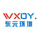 无锡东元环境科技有限公司