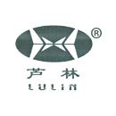 上饶市芦林纸业有限公司