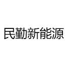 民勤航天新能源投资有限公司