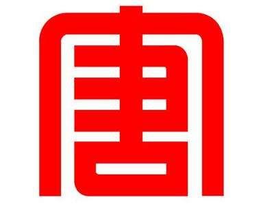 中国大唐集团有限公司华北电力运营分公司