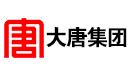大唐集团青海规划发展中心