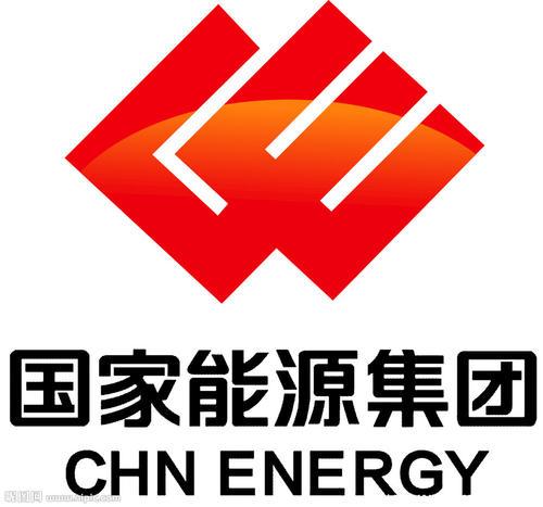 中国国电集团有限公司重庆分公司