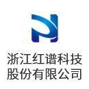 浙江红谱科技股份有限公司