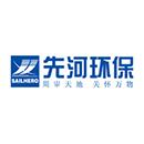 河北先河环保科技股份有限公司