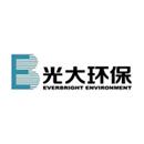 光大环保能源(蓝田)有限公司