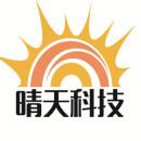 浙江晴天太阳能科技有限公司