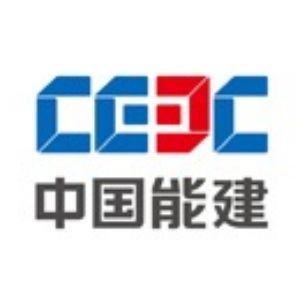 中国能源建设集团北方建设投资有限公司