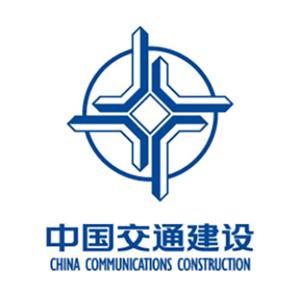 中国港湾工程有限责任公司