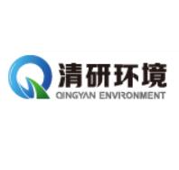 深圳市清研环境科技有限公司