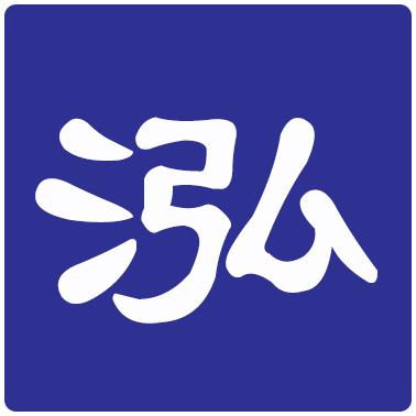 山东泓源信息科技有限公司