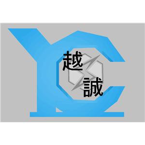 广州越诚电力工程设计有限公司