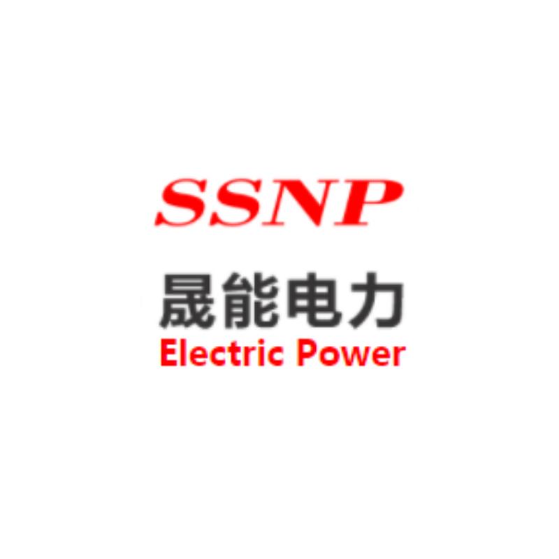 深圳晟能电力工程设计有限公司