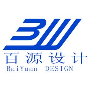 广西百源建设工程设计咨询有限公司