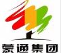 内蒙古蒙通园林绿化工程股份有限公司