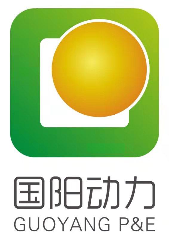 广东国阳动力环保股份有限公司