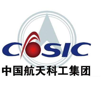 中国航天建筑集团湖南分公司