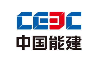 中国能源建设集团浙江火电建设有限公司机电分公司