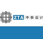 四川中泰联合设计股份有限公司