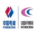 中国水电工程顾问集团有限公司华东分公司