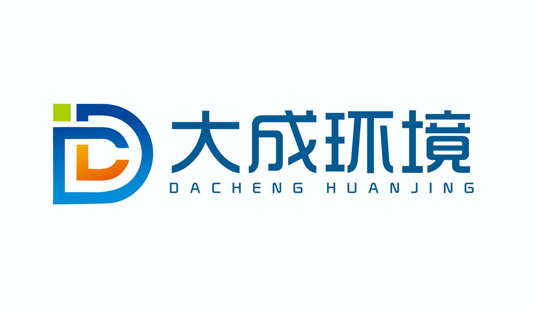 深圳大成环境科技集团有限公司