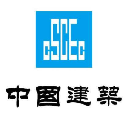 中建三局华东公司