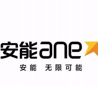 中国安能集团第一工程局有限公司