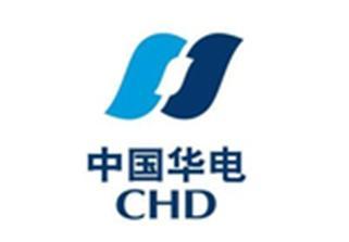 华电工程集团创业投资有限公司