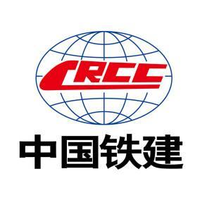 中铁建设集团有限公司西北分公司