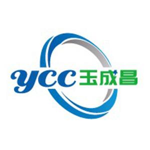 长沙玉成昌能源科技有限公司