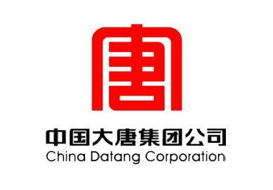中国大唐集团财务有限公司