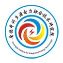常德中科多源电力融合技术研究院