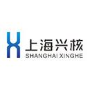 上海兴核电气设备维修有限公司