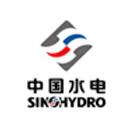中国水利水电第十二工程局有限公司