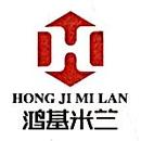 黑龙江鸿基米兰热力有限责任公司