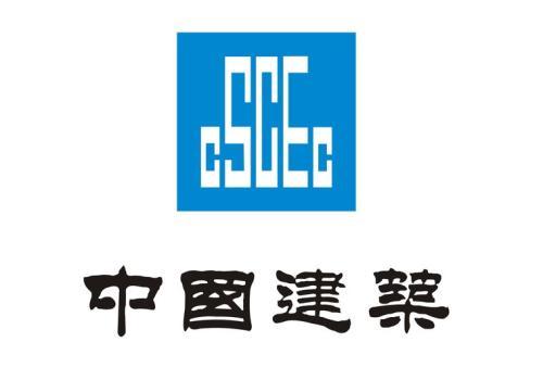 中建新疆建工(集团)有限公司西北公司
