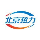 北京市热力工程设计有限责任公司