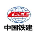 中国铁建港航局集团有限公司投资事业部