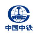 中国中铁广州工程局集团港航工程有限公司
