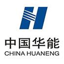 华能国际电力股份有限公司湖南清洁能源分公司