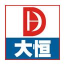 广州大恒自动化设备有限公司
