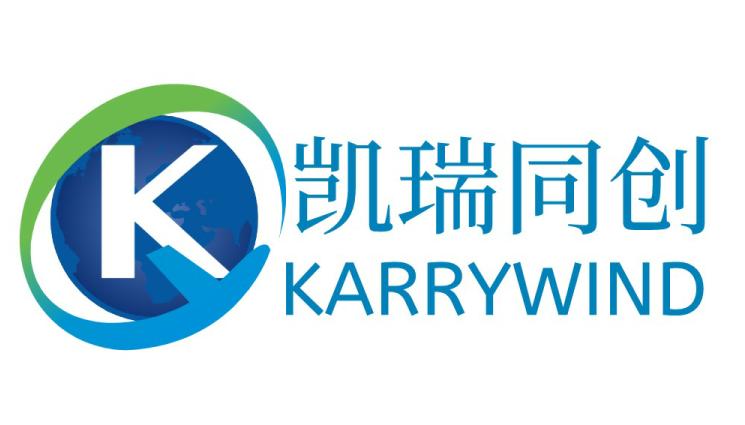 北京凯瑞同创科技有限公司风电服务中心