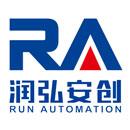 苏州润弘安创自动化科技有限公司