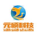 深圳市元硕自动化科技有限公司