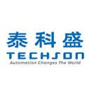 深圳市泰科盛自动化系统有限公司