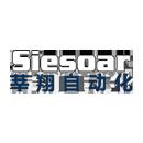 上海莘翔自动化科技有限公司