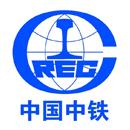 中铁工程服务有限公司