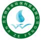 北京纳泽丰环保科技有限公司